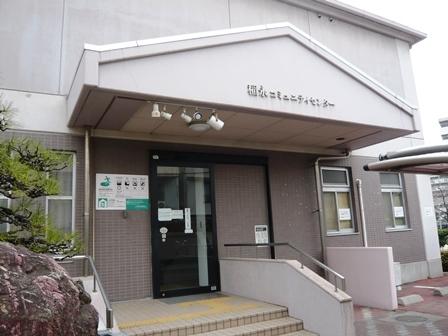 楡:稲永コミュニティーセンター