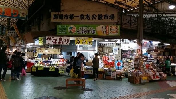 マキシ市場2