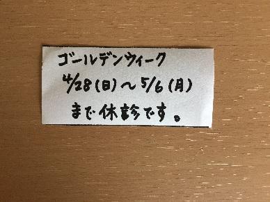 20190426.jpg