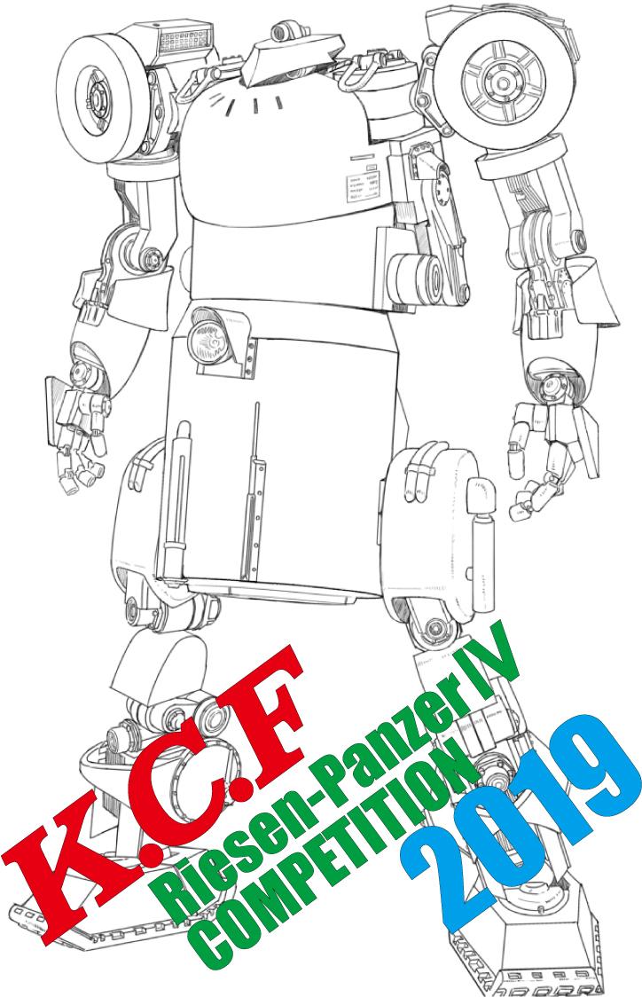 kcf2019-rp4c.jpg