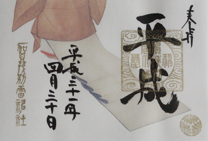 190430_J3A8192.jpg