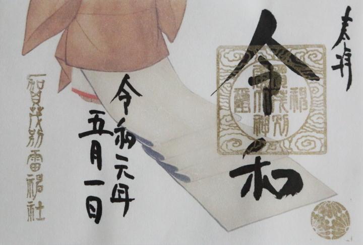 190501_J3A8211.jpg