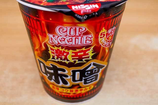 カップヌードル 激辛味噌 ビッグ