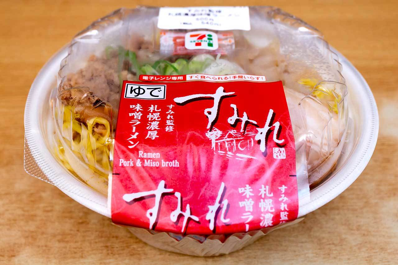 チルド 麺 セブンイレブン