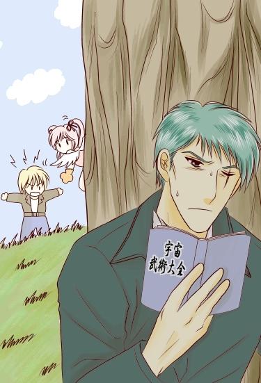 読書のフェイス(20051213)