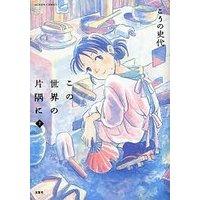 bookfan_bk-4575941468.jpg