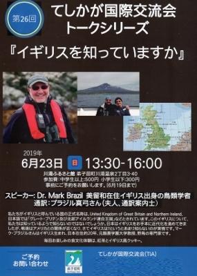 img243bokashi (285x400)