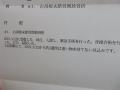 DSCN7887.jpg