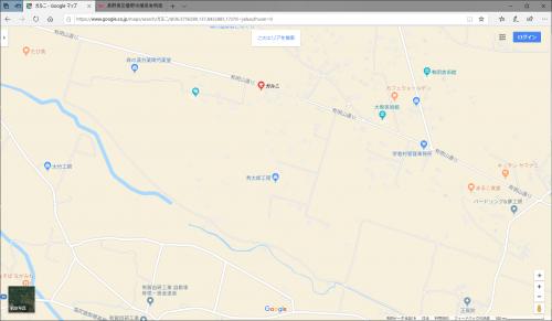 安曇野市穂高有明のとある別荘地 (Google Maps)