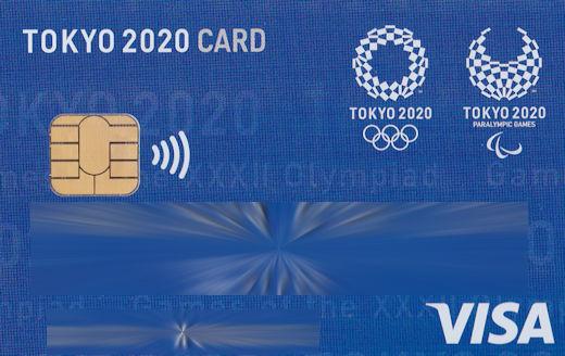 tokyo2020-2.jpg
