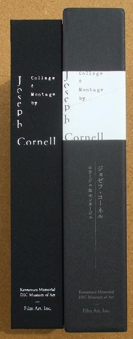 コーネル コラージュ 02
