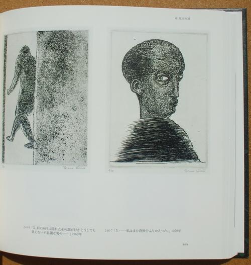 駒井哲郎 1920-1976 04