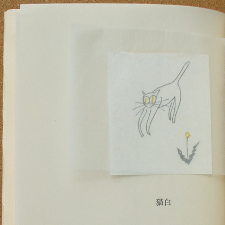 北原白秋 桐の花 07