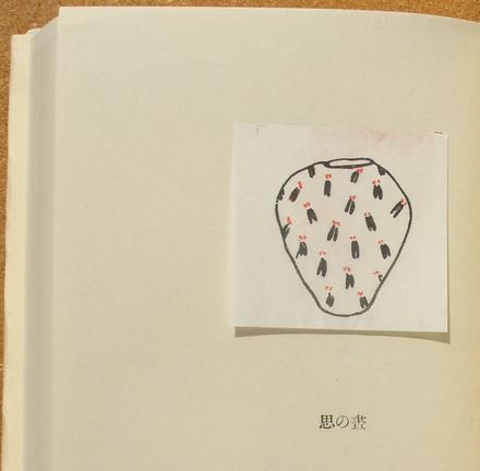 北原白秋 桐の花 05