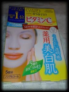 クリアターンホワイトマスク