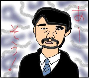 婚活 髭男