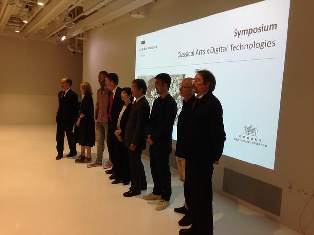Symposium at Japan House London