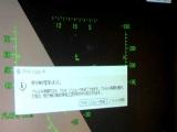 1-DSCN2070.jpg