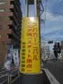 1-DSCN2300.jpg