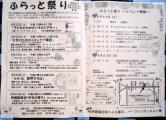 1-DSCN2437.jpg