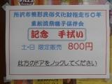 1-DSCN2464.jpg