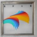 1-DSCN2508.jpg