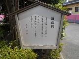 1-DSCN2510.jpg