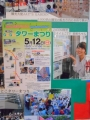 1-DSCN2548.jpg