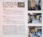 1-DSCN2575.jpg