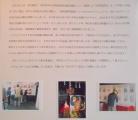1-DSCN2576.jpg