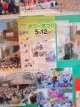 1-DSCN2580.jpg