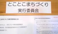 1-DSCN2588.jpg