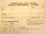 1-DSCN2682.jpg
