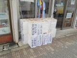 1-DSCN2988.jpg