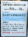 1-DSCN3238.jpg