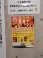 DSCN2393.jpg