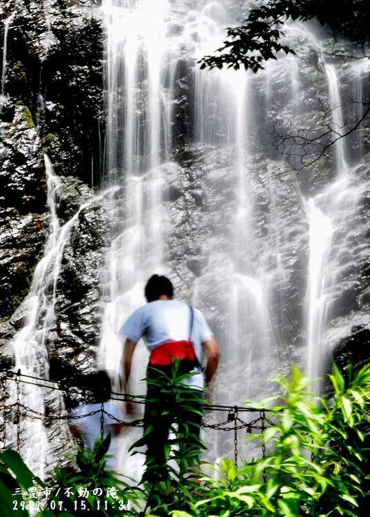 DSC_0108 - 不動の滝 (537x750)