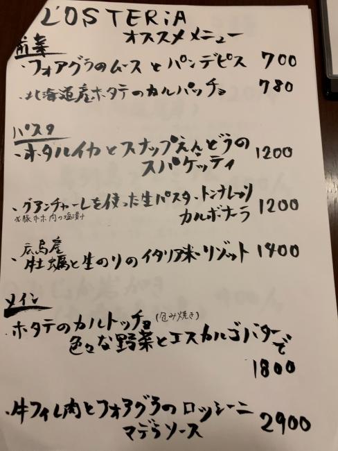 0506 (3)