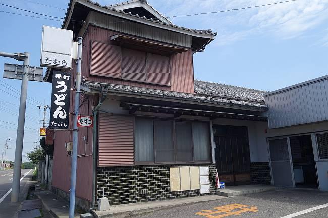 田村 11
