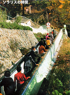 987-96昭和観光地絵葉書3