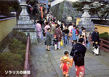 987-96昭和観光地絵葉書1