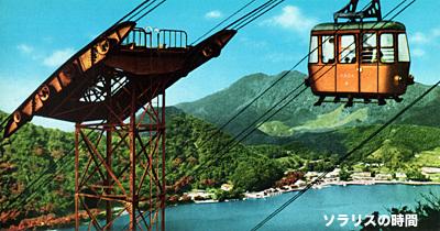 987-96昭和観光地絵葉書14