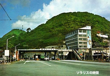 987-96昭和観光地絵葉書16