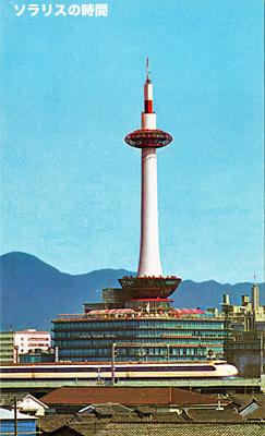 987-96昭和観光地絵葉書25
