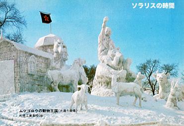 987-96昭和観光地絵葉書20
