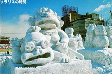 987-96昭和観光地絵葉書19