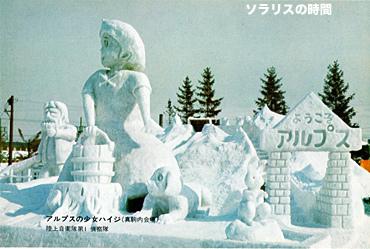 987-96昭和観光地絵葉書18
