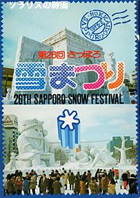 987-96昭和観光地絵葉書20−1