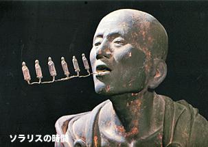 987-95昭和観光地絵葉書2
