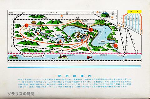 987-95昭和観光地絵葉書8